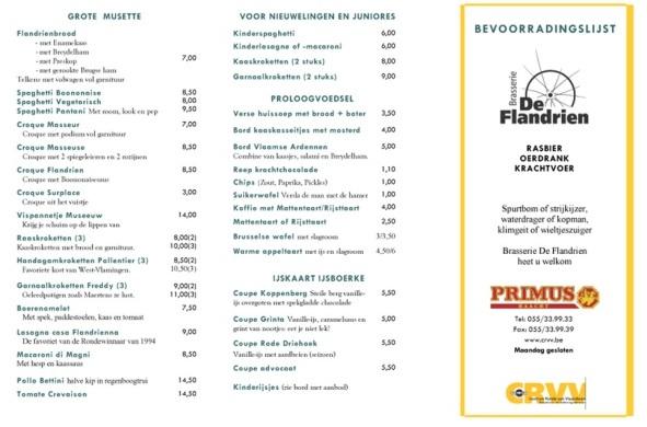 CRVV menu
